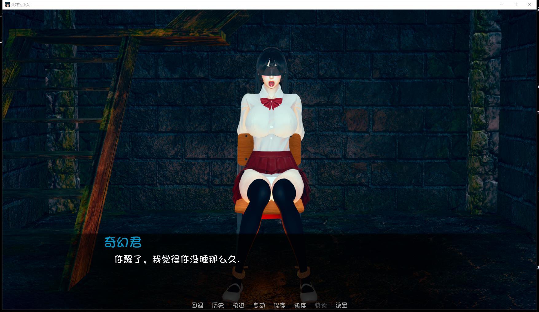 失踪的少女 V0.1.4asd PC+安卓最新汉化版【4G/欧美SLG/奇幻汉化】 安卓端-第2张