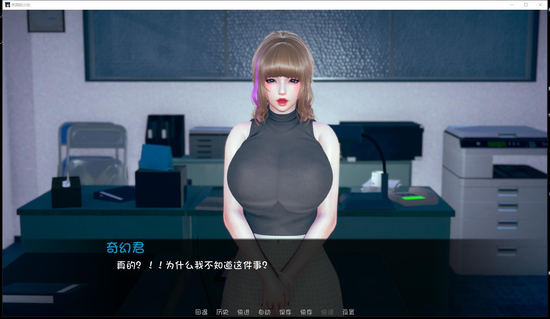 失踪的少女 V0.1.4asd PC+安卓最新汉化版【4G/欧美SLG/奇幻汉化】 安卓端-第3张