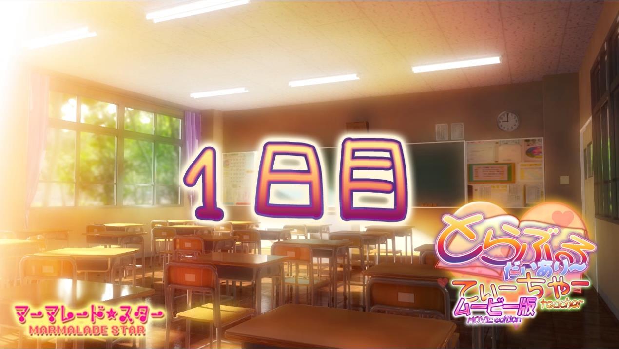 出包王女-老师 MOVIE版 超HD超长完全版【新作/各种丝/3D同人/5G】 3D动画-第1张